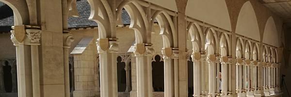 <h3>Cloître de la Cathédrale Saint Vincent et visites</h3>